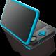 Nintendo anuncia la Nintendo 2DS XL.