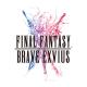 Final Fantasy Brave Exvius hace un evento de colaboración con Full Metal Alchemist.