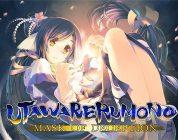 Utawarerumono Mask of Deception Review
