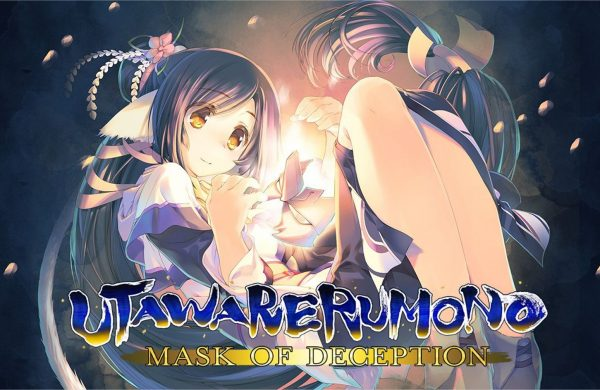 Utawarerumono Mask of Deception Review