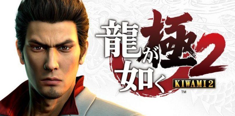 Yakuza Kiwami 2 llega a Xbox y PC, día 1 en GamePass.