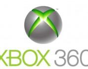 La retrocompatibilidad de Xbox One.
